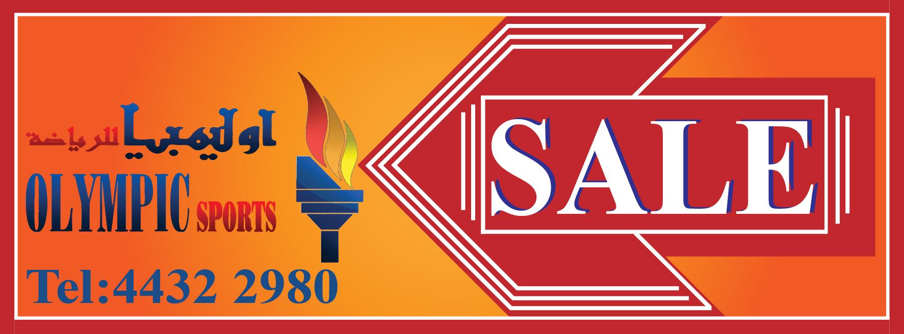 sale03-01