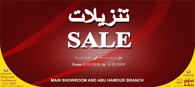 website-sale